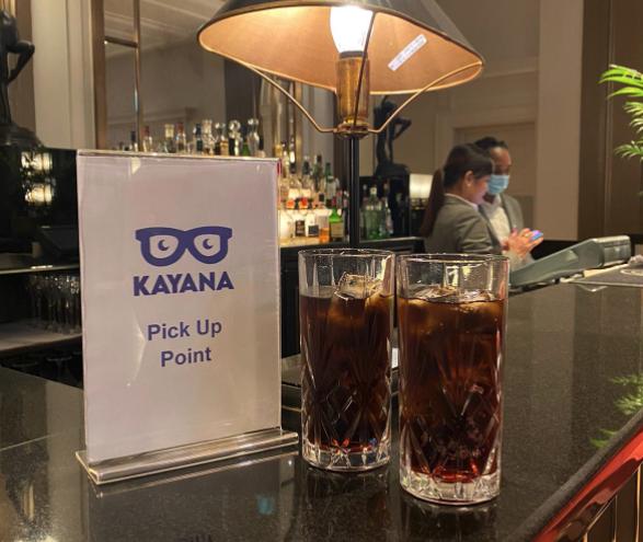 Kayana At The Bar